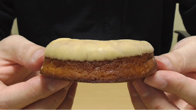 ブランの焼きドーナツ 塩キャラメル(ローソン)3