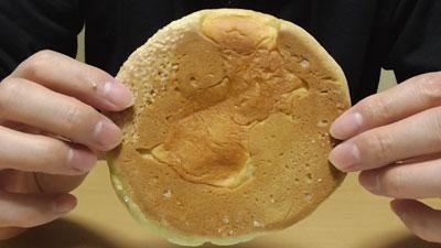 静岡クラウンメロンCrown Melonパン(フジパン)3