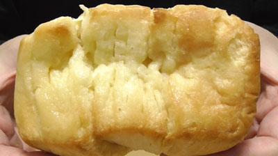 しみこむシュガーバター 香ばしいデニッシュ(神戸屋)2