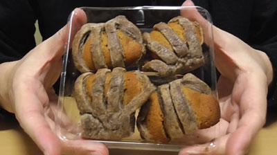 和栗とチョコのひとくちパイ2