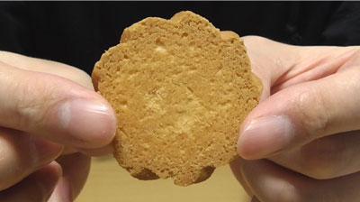 業務スーパー レーズンクッキー5