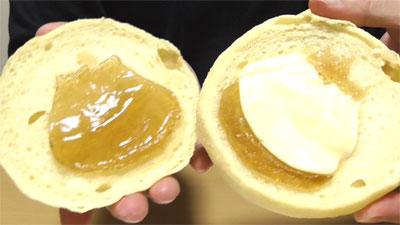 メープルメロンパン(神戸屋)6
