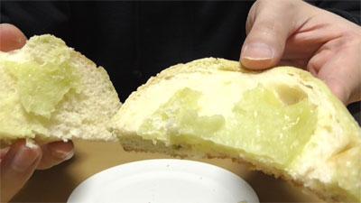 静岡クラウンメロンCrown Melonパン(フジパン)9