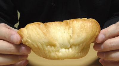 しみこむシュガーバター 香ばしいデニッシュ(神戸屋)4