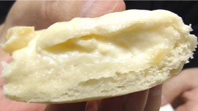 アップルレアチーズ仕立て(第一パン)7