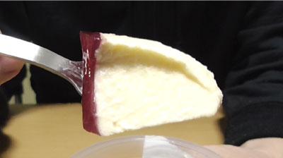 RIZAPライザップ 濃厚チーズケーキ オーストラリア産 クリームチーズ使用 ミックスベリーソース(ファミリーマート)5