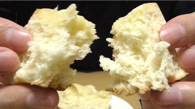 しみこむシュガーバター 香ばしいデニッシュ(神戸屋)7