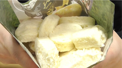 業務スーパー-チーズいも餅2