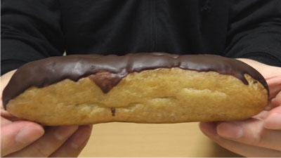 ハワイアンホーストHawaiian Host チョコエクレア3