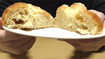 ライザップ-塩チーズパン5