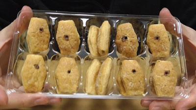 業務スーパー-チョコレートクリームパイ2