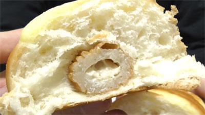 ちくわパン-わさび風ツナ7