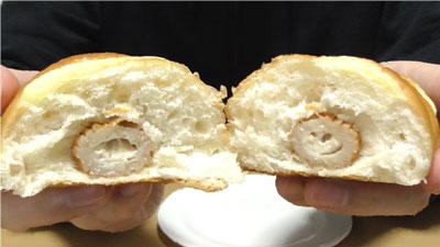 ちくわパン-わさび風ツナ6