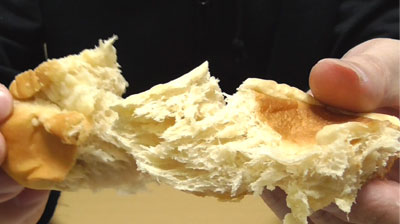 ライザップ-塩チーズパン7