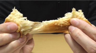 ライザップ-塩チーズパン6