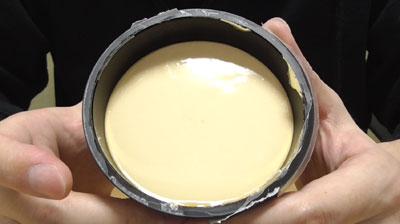 RIZAP ライザップ 濃旨キャラメルプリン 北海道産純生クリーム使用(ファミリーマート)2