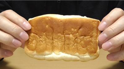 ちくわパン-わさび風ツナ4