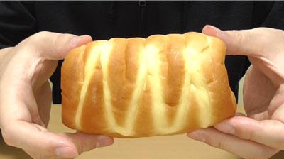 ちくわパン-わさび風ツナ2