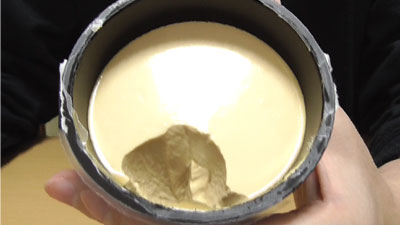 RIZAP ライザップ 濃旨キャラメルプリン 北海道産純生クリーム使用(ファミリーマート)3