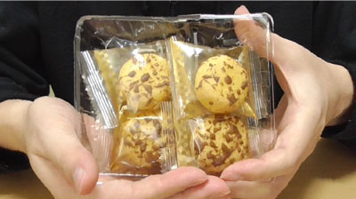 雪の宿まんじゅう-ふっくらまろやか-プリン味4個(三幸製菓)3