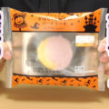 プレミアムかぼちゃ&紫芋のロールケーキ(ローソン)、ハロウィンカラーを楽しめるスイーツ!