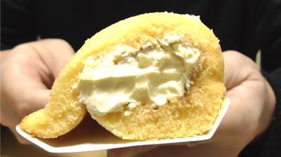 ロールちゃん-期間限定パンプキンプリン味(ヤマザキ)5