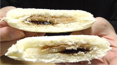 ランチパック-桔梗信玄餅風(ヤマザキ)5