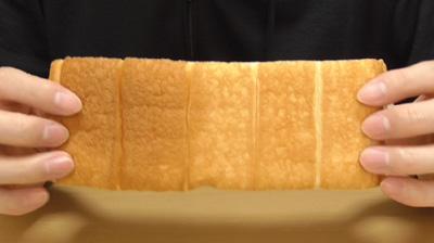 期間限定-信州発牛乳パン-信州りんご(パスコ)5