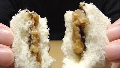 ランチパック-桔梗信玄餅風(ヤマザキ)8