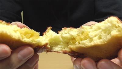 焼きいもパン(フジパン)11