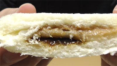 ランチパック-桔梗信玄餅風(ヤマザキ)6