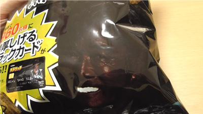 松崎しげる監修-厚切り-黒いポテリッチ-黒胡椒味2