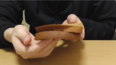コーヒースナック(さわや食品)6
