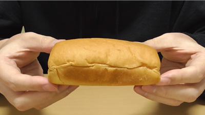 ソースカツパン【秘伝のタレ仕込み】(酵母工業)3