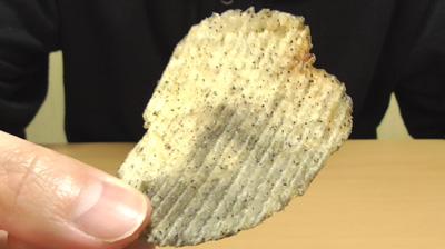 松崎しげる監修-厚切り-黒いポテリッチ-黒胡椒味7