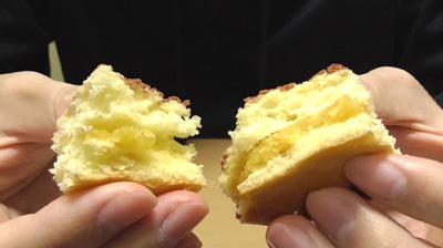 焼きいもパン(フジパン)7