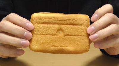ソースカツパン【秘伝のタレ仕込み】(酵母工業)4