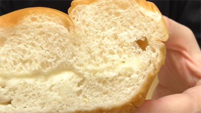 期間限定-信州発牛乳パン-信州りんご(パスコ)6