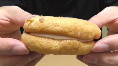 北海道チーズのふんわりサンド(ローソン)2