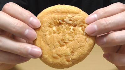 北海道チーズのふんわりサンド(ローソン)5
