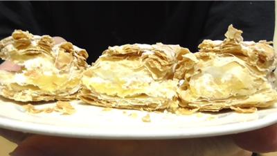 バター香るカスタード&ホイップパイ(セブンイレブン)5
