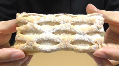 バター香るカスタード&ホイップパイ(セブンイレブン)2