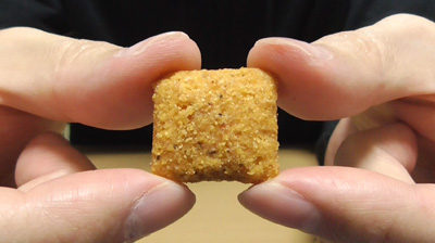 燻製香るスモークサラミのチーズインスナック(セブンイレブン)3