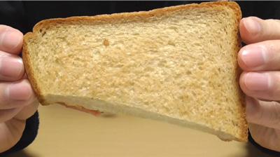ハムエッグトースト~ブラン入り食パン使用~(ローソン)4