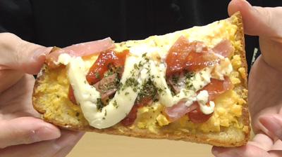 ハムエッグトースト~ブラン入り食パン使用~(ローソン)2