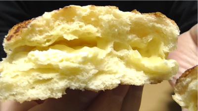 香ばしいチーズパン(パスコ)8