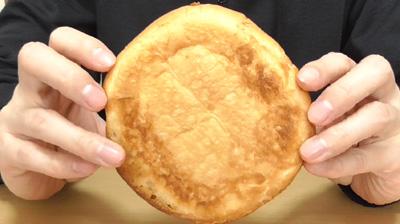 チーズフォンデュフランス(フジパン)4