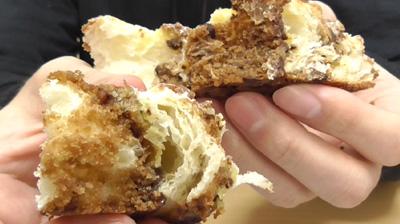 スパイス香るクッキーデニッシュ6