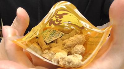 沖縄銘菓-ちょっちゅねピーナッツ2
