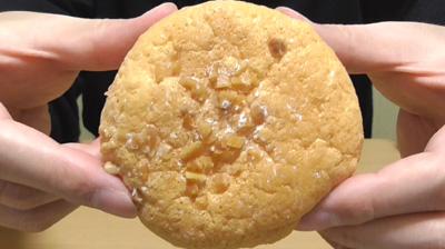 北海道チーズのふんわりサンド(ローソン)3